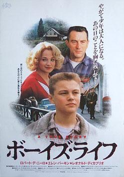ボーイズ・ライフ(アメリカ映画/プレスシート)