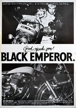 BLACK EMPEROR(ブラック・エンペラー/ポスター邦画)