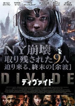 ディヴァイド(ディノスシネマズ札幌劇場/チラシ洋画)