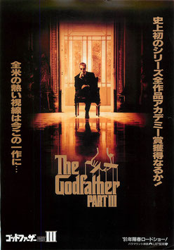 ゴッドファーザー PARTⅢ(東宝日劇/背景茶色・チラシ洋画)