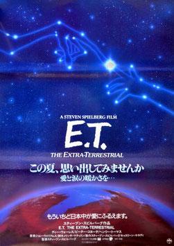 E.T.(THE EXTRA-TERRESTRIAL/ポスター洋画)