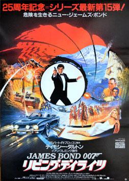 007リビング・デイライツ(イラストバージョン/ポスター洋画)