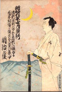 大菩薩峠/たゝらの報恩(明治座興行プログラム/演劇書)