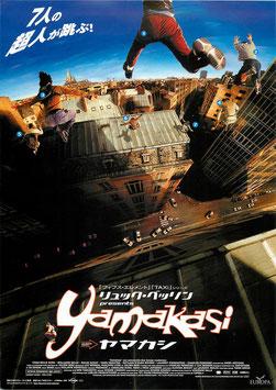 YAMAKASI ヤマカシ(札幌劇場他/チラシ洋画)