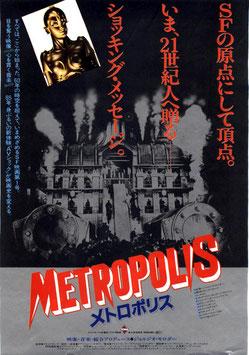 メトロポリス(ビデオ発売/チラシ洋画)