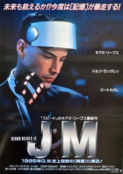 JM(ポスター洋画)