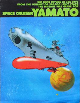 宇宙戦艦ヤマト(英語版宣材)