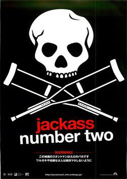 jackass number two(ジャッカス/スガイシネプレックス札幌劇場/チラシ洋画)