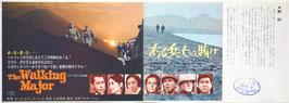 ある兵士の賭け(札幌劇場/チラシ邦画)