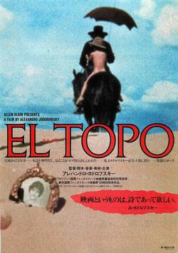 EL TOPO エル・トポ(JABB70ホール/チラシ洋画)
