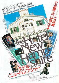 ホテル・ニューハンプシャー(JABB70HALL/チラシ洋画)