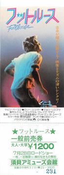 フットルース(須貝アミューズ会館/一般前売券)