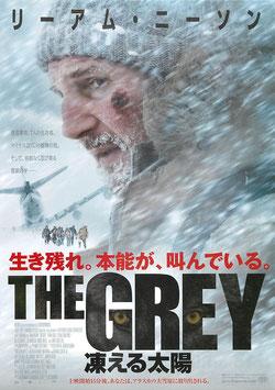THE GREY 凍える太陽(札幌シネマフロンティア/チラシ洋画)