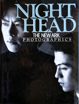 NIGHT HEAD・THE NEW ARK・PHOTOGRAPHICS(ナイトヘッド/映画書)