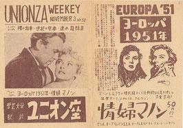 裸の拍車/進め龍騎兵/ヨーロッパ1951年/情婦マノン(ユニオン座/チラシ洋画)