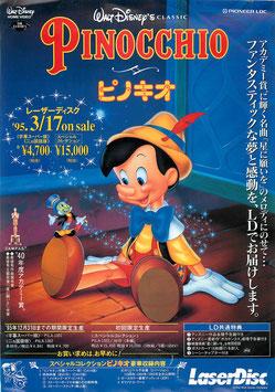 ピノキオ(LD発売/チラシ洋画)
