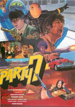 PARTY7(シアターキノ/チラシ邦画)