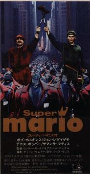 スーパー・マリオ(半券・洋画)