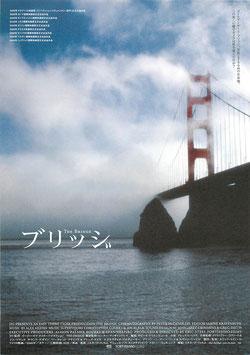 ブリッジ(シアターキノ/チラシ洋画)