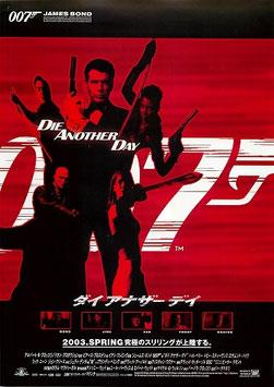 007ダイアナザー・ディ(ユニバーサル シネマ11/洋画チラシ)