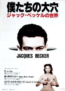 僕たちの大穴 ジャック・ベッケルの世界(ポスター洋画)