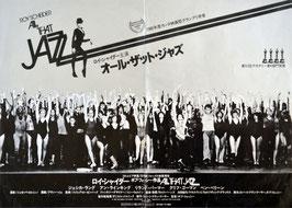 オール・ザット・ジャズ(プレスシート洋画)