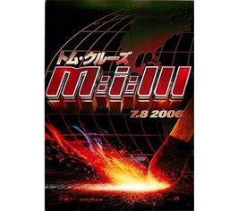 M・I・Ⅲ ミッション・インポシブルⅢ(チラシ洋画)