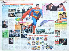 スーパーマン冒険篇(新宿ピカデリー/タブロイド判宣伝新聞チラシ洋画)