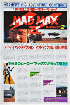 マッドマックス2(タブロイド判二つ折り/宣伝材料)