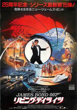 007リビング・デイライツ(タイトルの上に銀色007文字/札幌劇場/チラシ洋画)