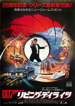 007リビング・デイライツ(007タイトル文字が赤色/札幌劇場・チラシ洋画)