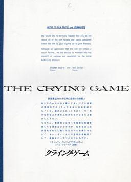 クライング・ゲーム(プレスシート洋画)