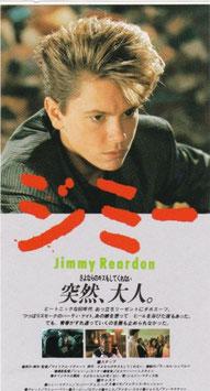 ジミー(半券・洋画)