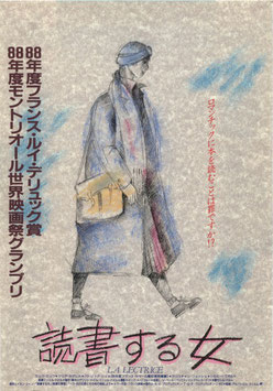 読書する女(シネマロキシ/チラシ洋画)