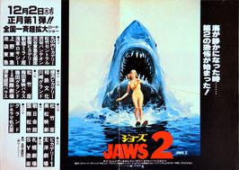 JAWS2(ジョーズ2/中吊りポスターorプレスシート洋画)