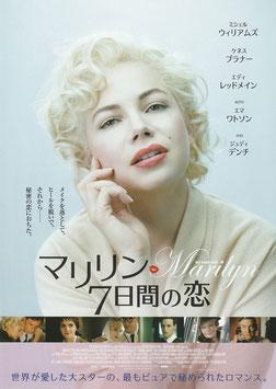 マリリン 7日間の恋(ディノスシネマズ札幌劇場/二つ折り・チラシ洋画)