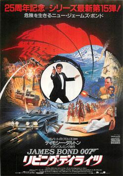 007リビング・デイライツ(タイトルの上に銀色007文字/札幌劇場・チラシ洋画)