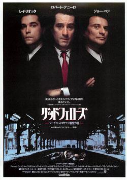 グッドフェローズ(札幌劇場/チラシ洋画)