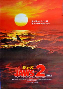 ジョーズ2(ポスター洋画)