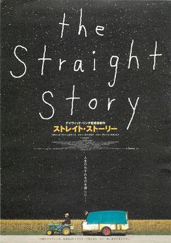 ストレイト・ストーリー(全国松竹系/チラシ洋画)