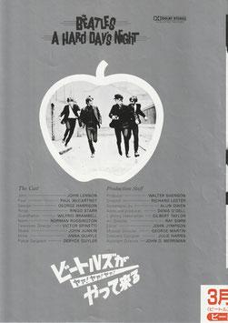 ビートルズがやって来るヤア!ヤア!ヤア!完全版(シネマロキシ/二つ折り4ページ・チラシ洋画)