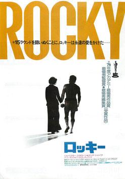 ロッキー(丸の内ピカデリー/チラシ洋画)