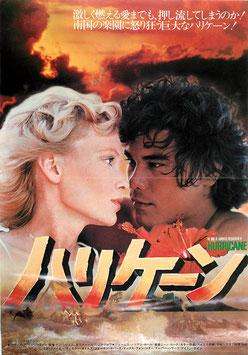 ハリケーン(札幌劇場/ボラボラ島クイズ/タイトル下黄赤・チラシ洋画)