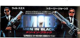 メン・イン・ブラック(映画鑑賞券用封筒)