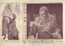 屑屋の大将/愚恋の巷/表紙「海の野獣」(遊楽座/戦前映画プログラム)