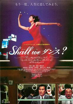 Shall We ダンス?(東宝プラザ/チラシ邦画)