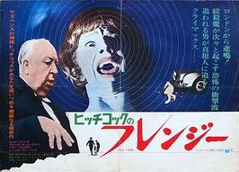 ヒッチコックのフレンジー(アメリカ映画/プレスシート)