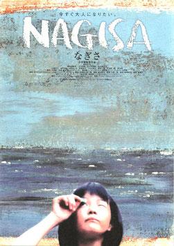 NAGISA なぎさ(女の子が右手を目にあててる/ポーラスター/チラシ邦画)
