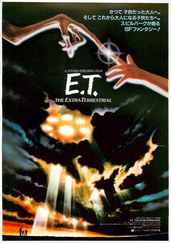 E.T.(札幌劇場ほか/黒い雲間からUFOの閃光・チラシ洋画)