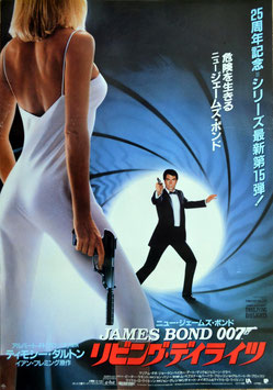 007リビング・デイライツ(右手に銃・白いドレスの女性/ポスター洋画)